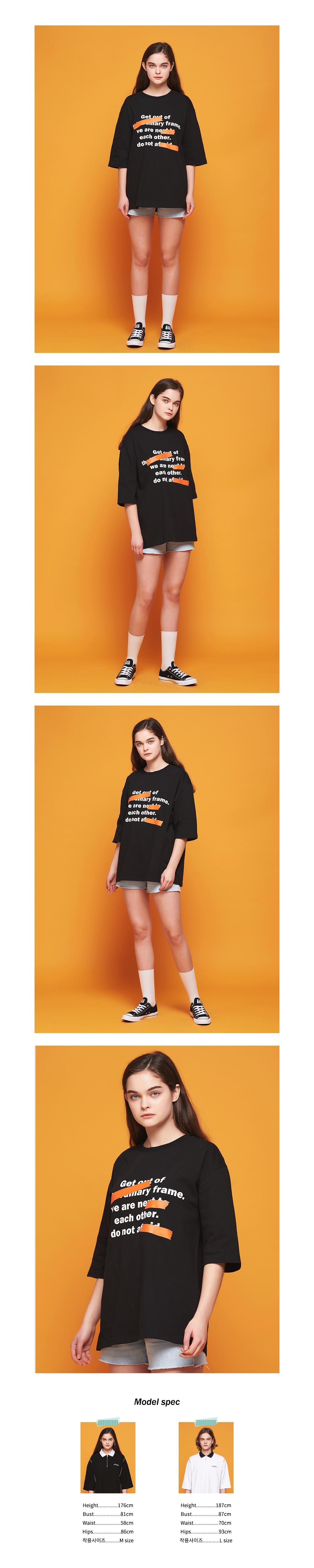어나더프레임(ANOTHER FRAME) 컬러 테이프 7부 티셔츠 (블랙)