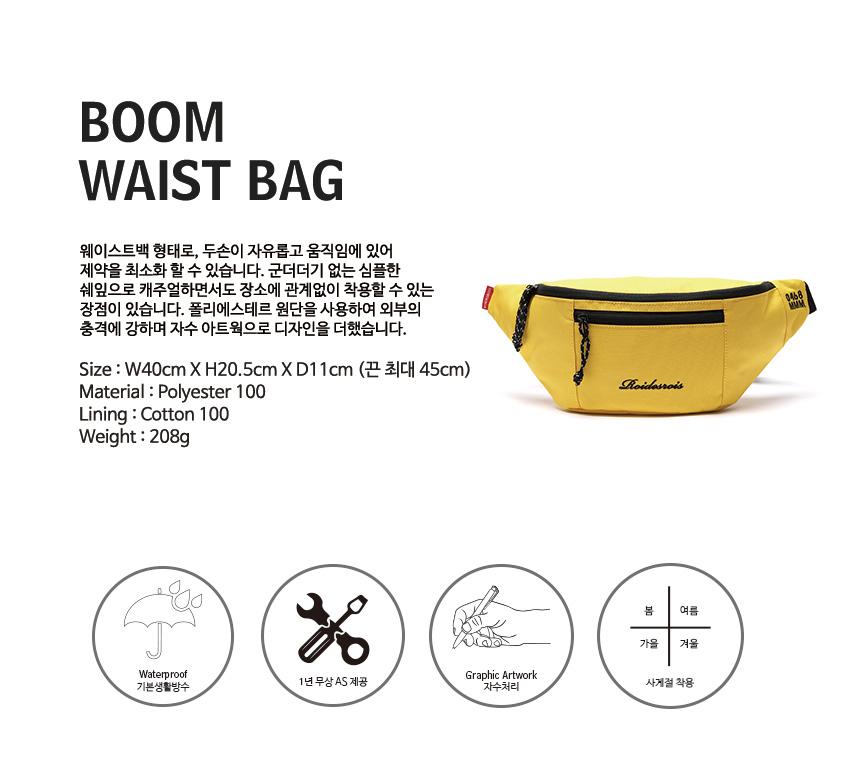 ROIDESROIS - BOOM WAIST BAG (YELLOW) - 로아드로아, 42,000원, 힙색, 패브릭힙색