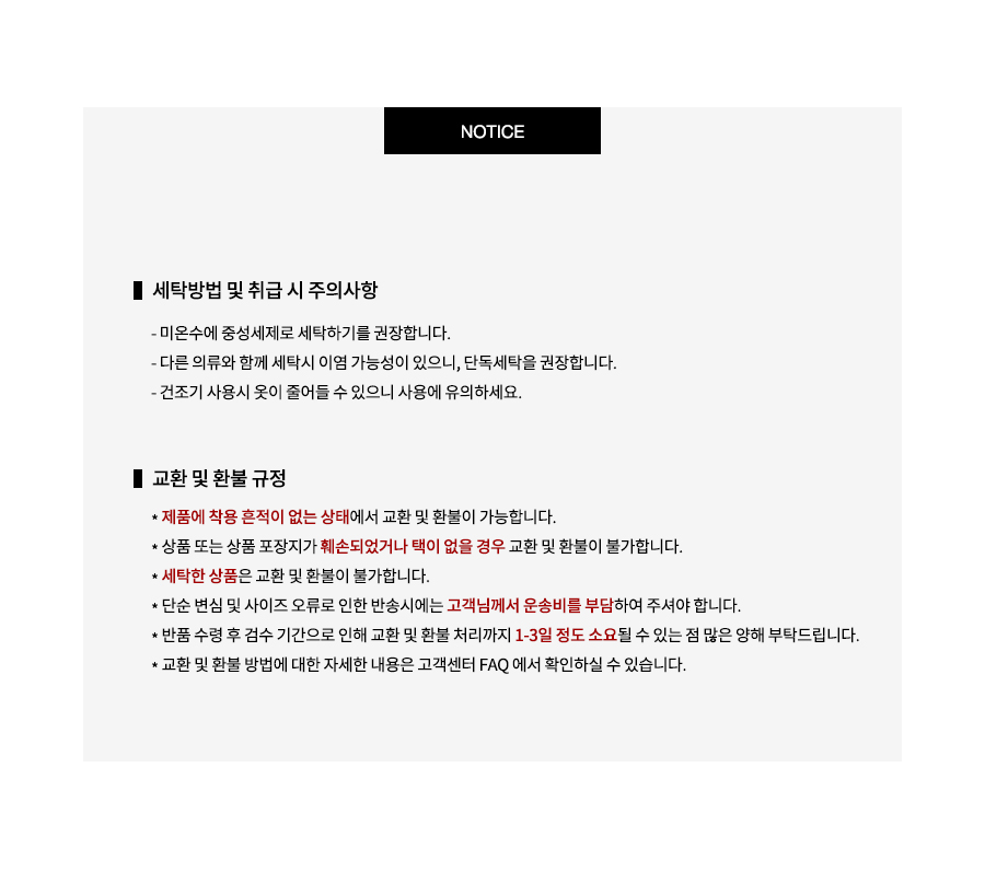 19fw_notice.jpg