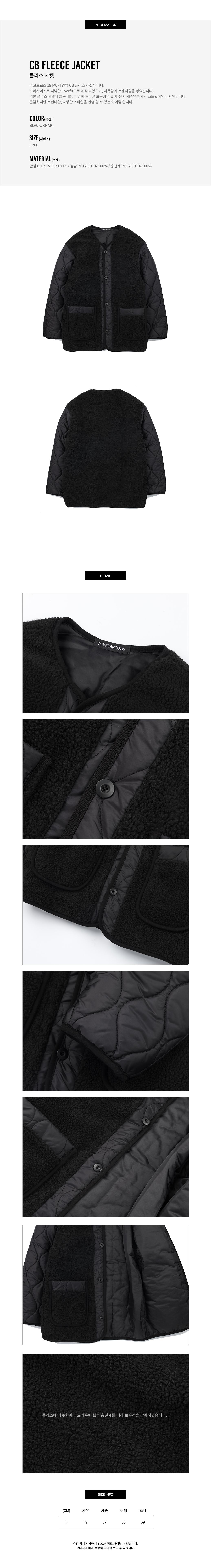 CB192601_detail.jpg