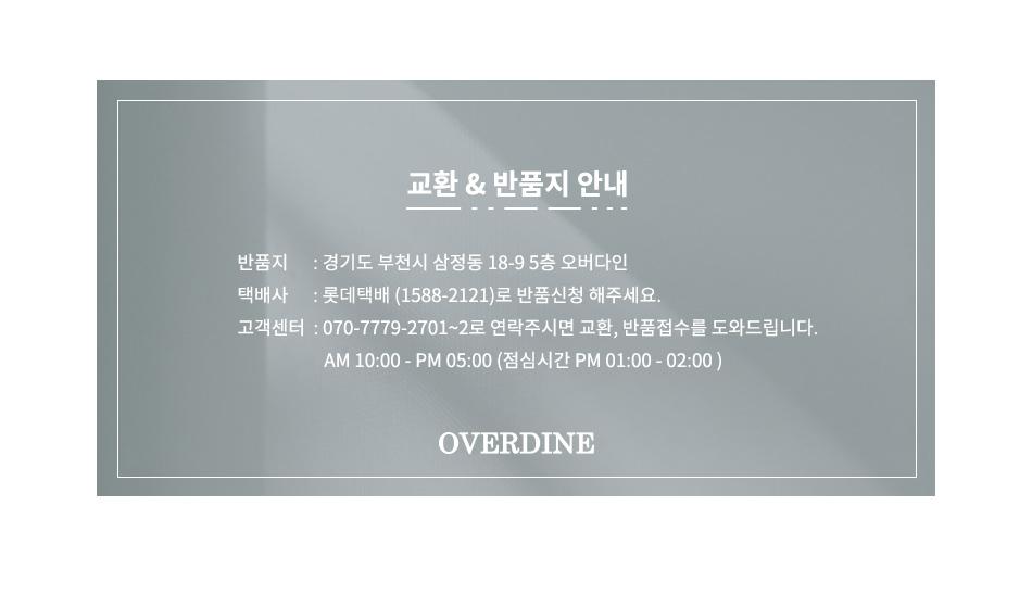 오버다인(OVERDINE) [비건 레더] 스퀘어 미니 숄더 크로스백 (아이보리)